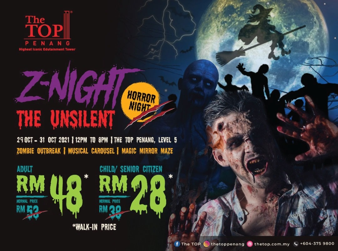 3 Attractions -Adult Rm48